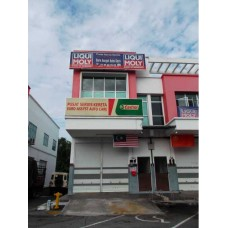 Shop lot at Permata Hill Park