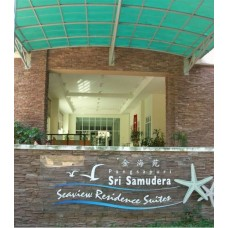 FOR SALE - SRI SAMUDERA SEAVIEW RESIDENCE SUITE @ JB TOWN 2-ROOMS